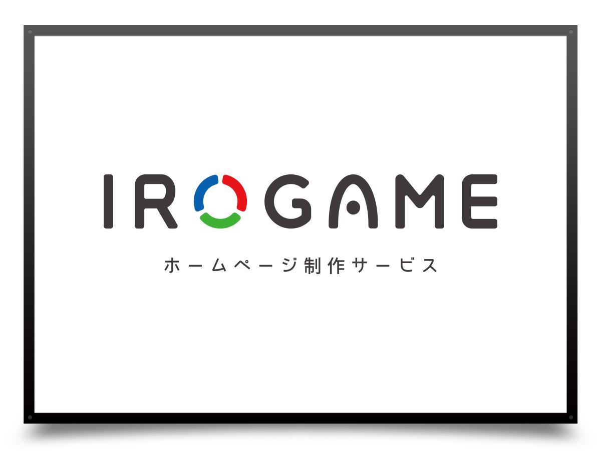IROGAME